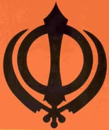 Sikhism  Beyond the Textbook illustration